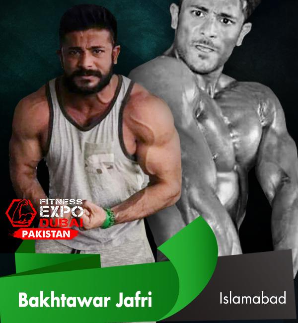 Bakhtawar Jafri
