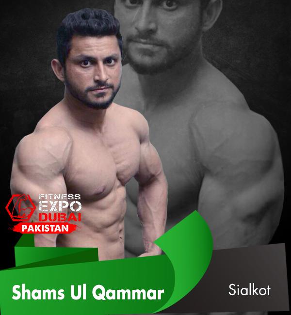 Shams Ul Qammar